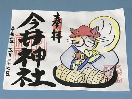 20200527今井神社11