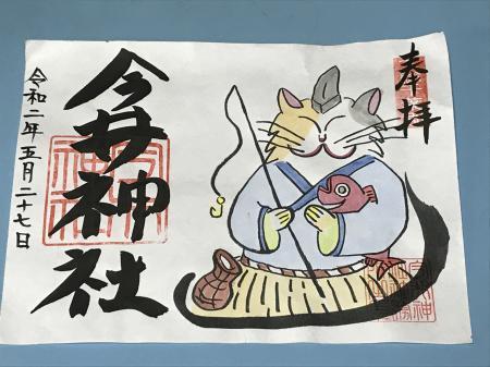 20200527今井神社10