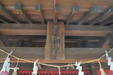 20200527今井神社07