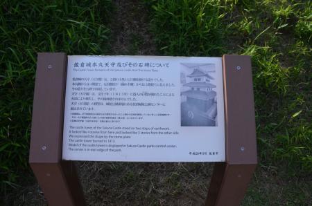 20200527佐倉城42