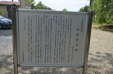 20200528松崎神社21