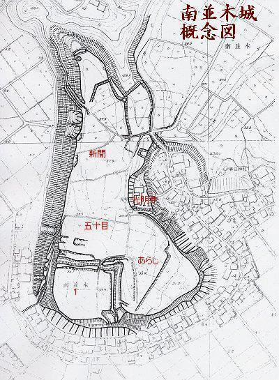 並木城縄張り図