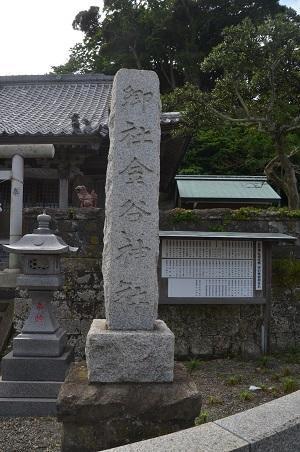 20200529金谷神社01