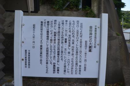 20200529金谷神社13