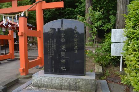 20200529古船浅間神社01