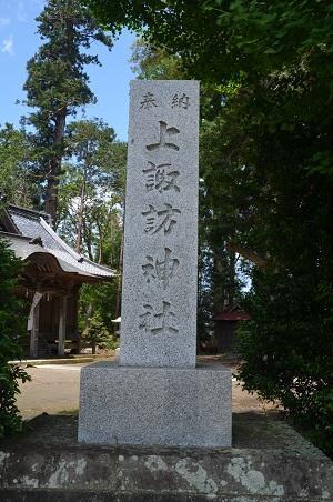20200529上諏訪神社16