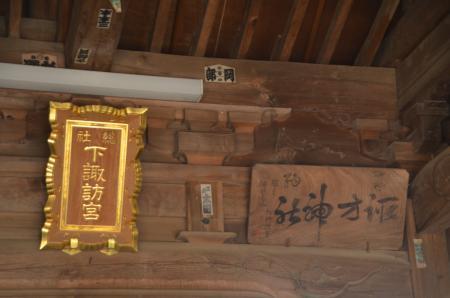 20200529下諏訪神社09