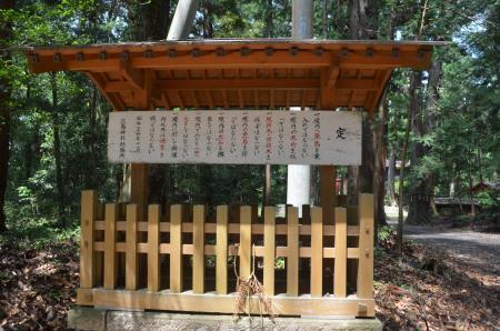 20200529三島神社07