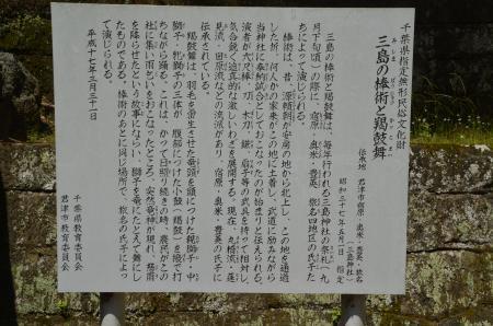 20200529三島神社14