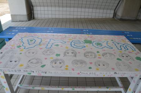 20200529秋元小学校24