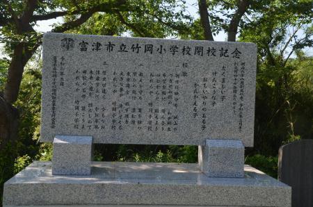 20200529竹岡小学校15