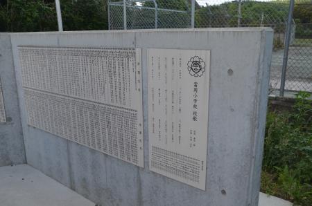 20200529富岡小学校05