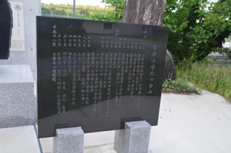 20200529富岡小学校07