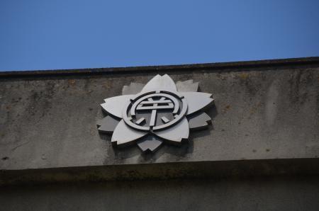 20200529富岡小学校17