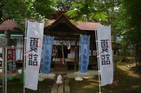 20200604冨里香取神社09