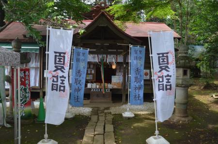 20200604冨里香取神社07