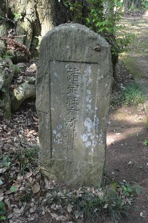 20200605六所神社01