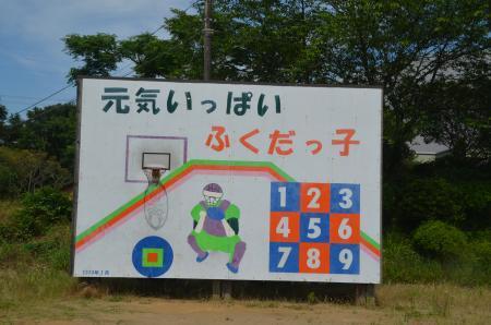 20200617福田小学校29
