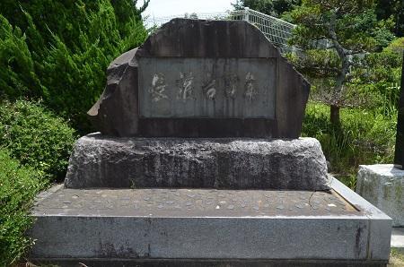 20200617小見川東小学校19