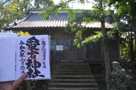 20200620愛宕神社11