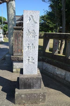 20200617西小笹八幡神社01