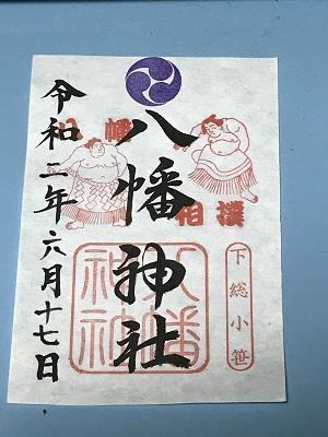 20200617西小笹八幡神社11