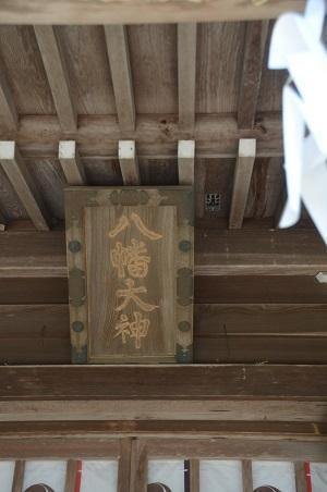 20200617西小笹八幡神社09