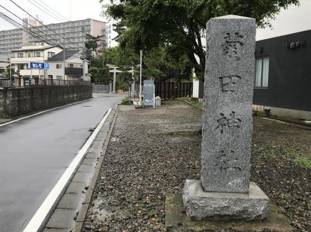 20200619菊田神社01