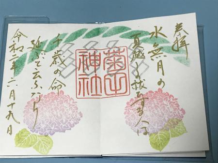 20200619菊田神社13