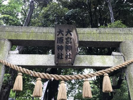 20200619大原神社02