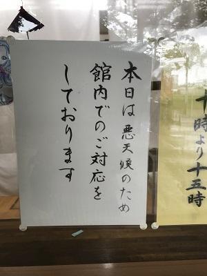 20200619大原神社12