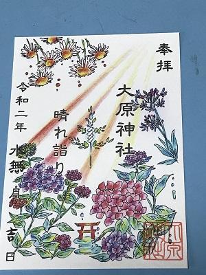 20200619大原神社18
