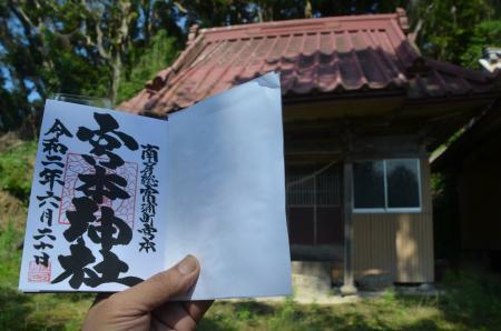 20200620宮本神社12