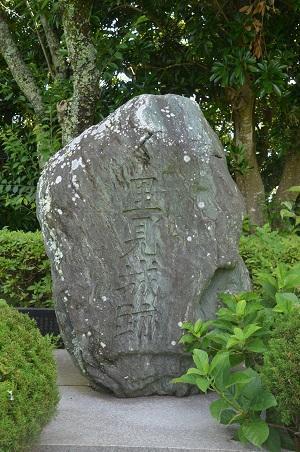 20200620館山城16