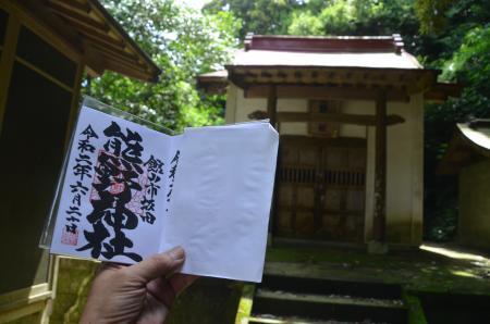 20200620坂田熊野神社07
