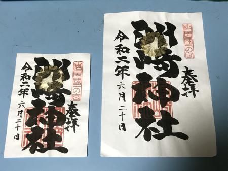 20200620州崎神社25