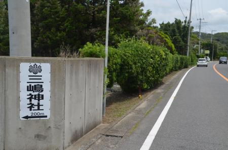 20200620三嶋神社16