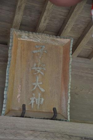 20200624桜井子安神社06