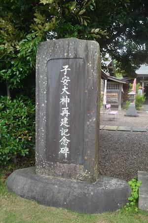 20200624桜井子安神社01