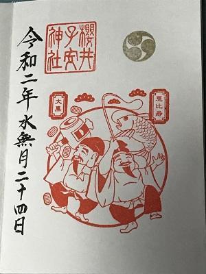 20200624桜井子安神社13