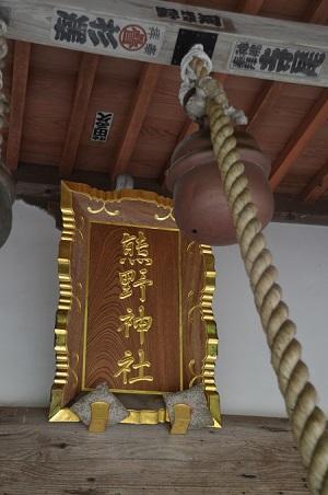 20200624宮川熊野神社10