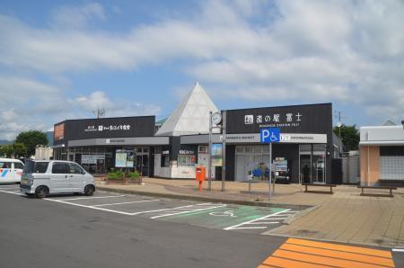20200629道の駅富士03