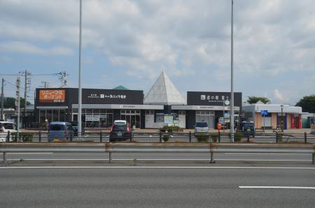 20200629道の駅富士02