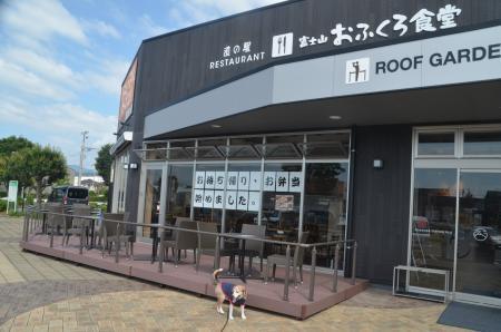 20200629道の駅富士10