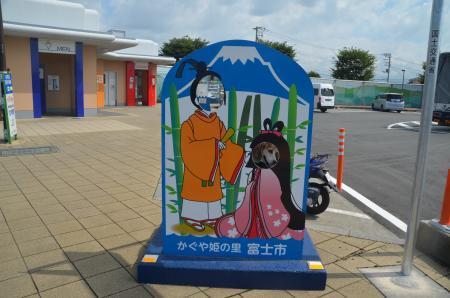 20200629道の駅富士16
