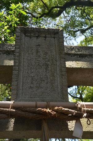 20200629宗像神社06