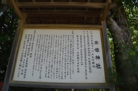 20200629宗像神社08