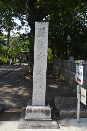 20200629御穂神社02