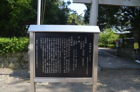 20200629御穂神社14