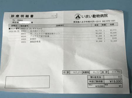 20200629今井医院16